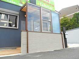 京都店 木製調ガーデンルーム