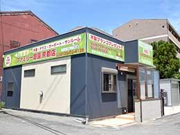京都店 外観
