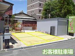 京都店 駐車場